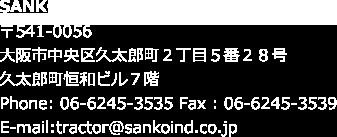 SANKO INDUSTRIES CO.,LTD.